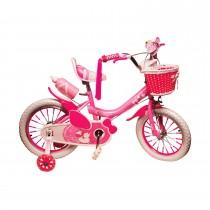BMX 16'' Girl Bicycle (Philips)