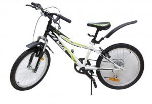 "MTB 20"" Boys Bicycle (Shark)"