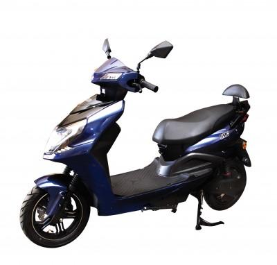 KMC Electric Bike